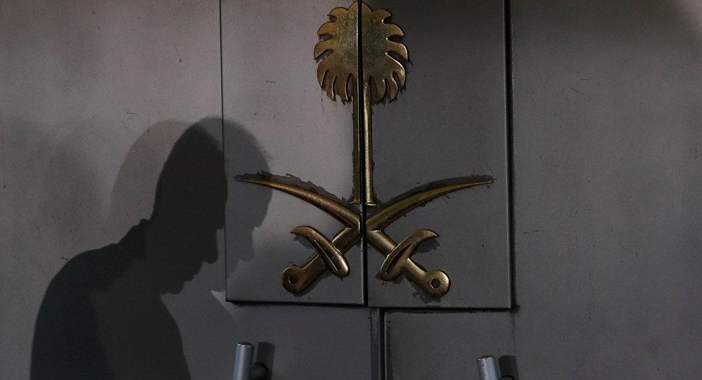 La puerta del Consulado General de Arabia Saudí en Estambul, Turquía