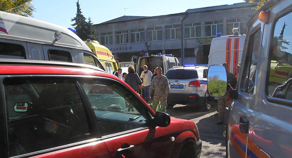 Сentro de formación profesional de la ciudad rusa de Kerch tras explosión