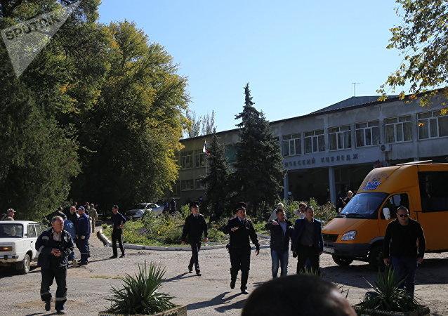 Centro de formación profesional de la ciudad rusa de Kerch donde se produjo una explosión