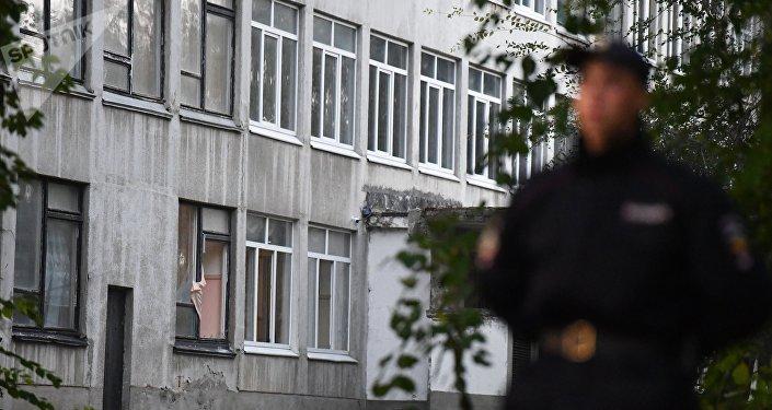 Situación en la ciudad rusa de Kerch tras la masacre