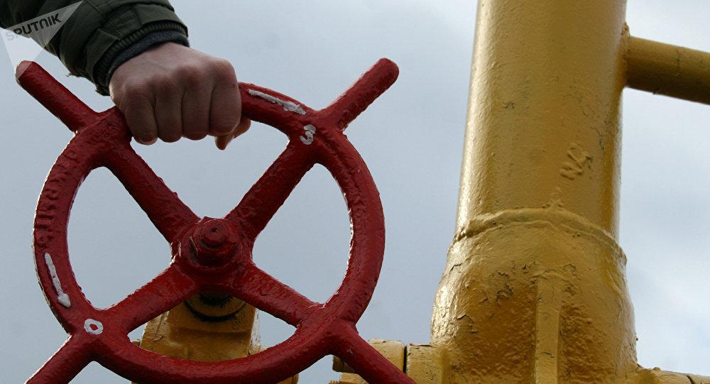 Gasoducto (Archivo)