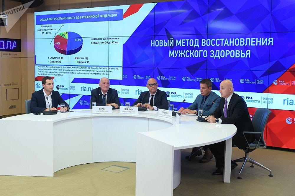 Conferencia de prensa sobre el método regenerativo de tratamiento de DE