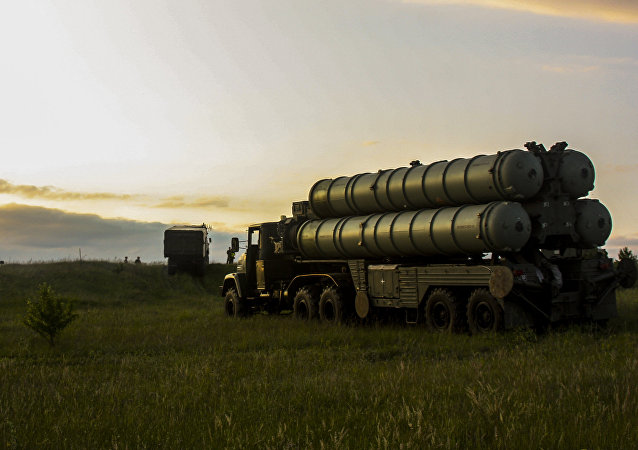 Sistema de defensa antimisiles S-300