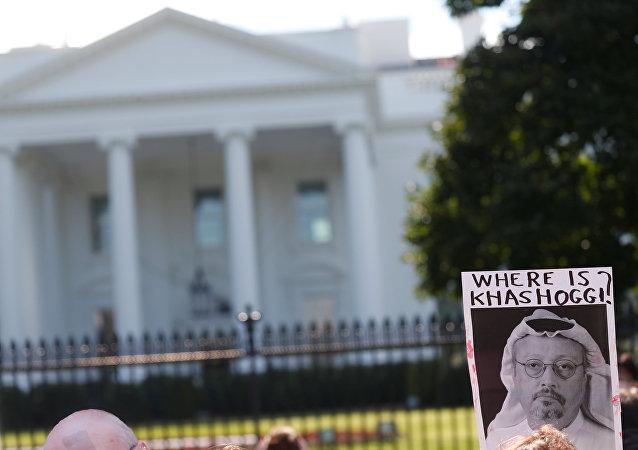La foto del periodista desaparecido Jamal Khashoggi