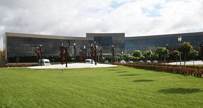 Edificio de la empresa biotecnológica rusa Generium