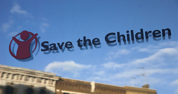 Logo de ka ONG Save the Children