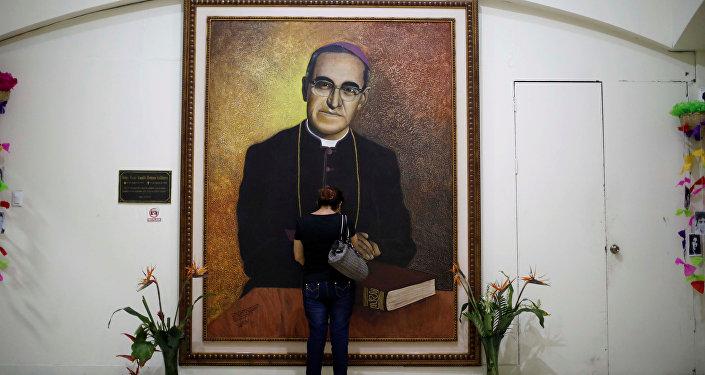 El retrato de monseñor Óscar Arnulfo Romero