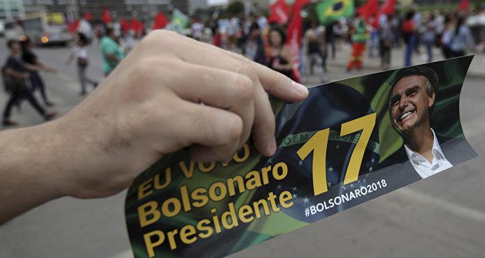 Un sticker con la imagen de Jair Bolsonaro