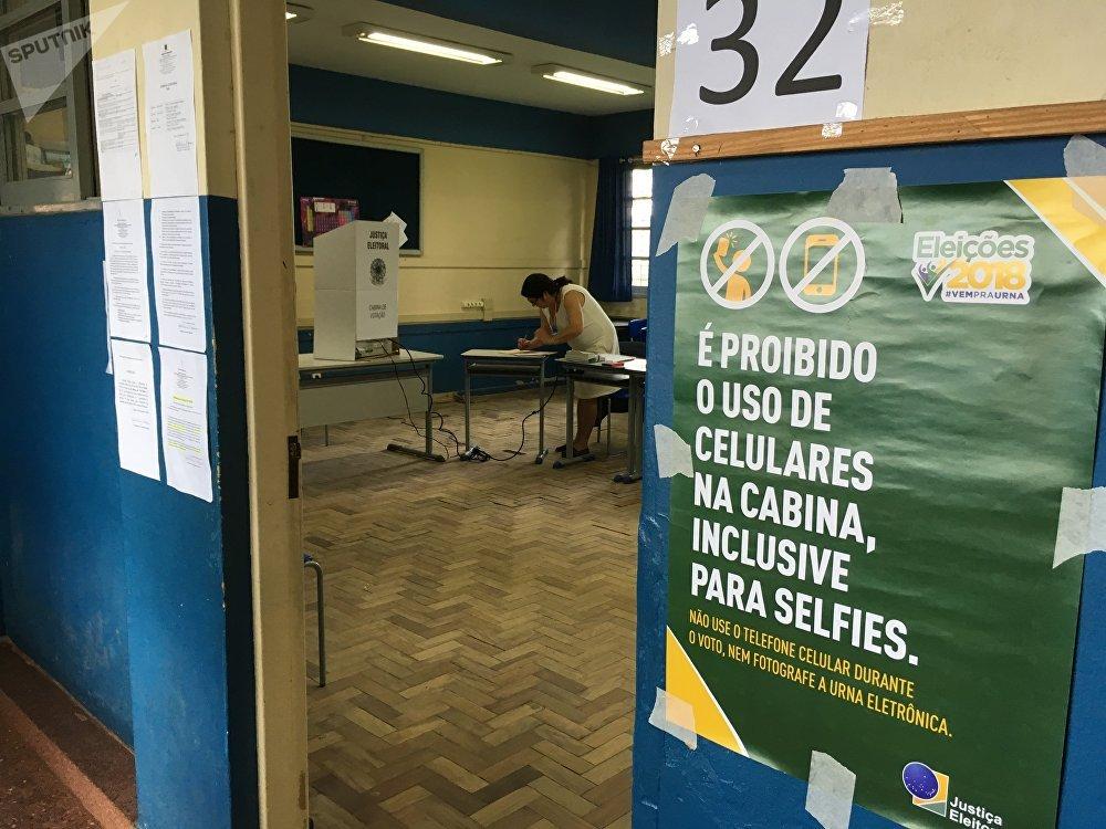 Un colegio electoral en Chuí