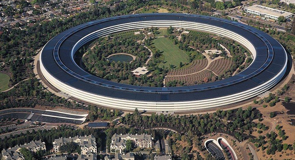La sede de Apple