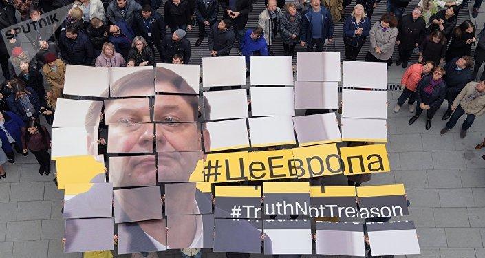 Campaña a favor de liberación del periodista Kiril Vishinski (archivo)