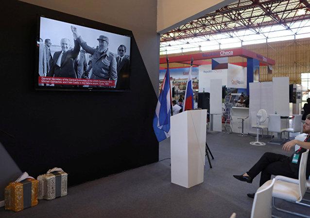 El pabellón de Rusia en la 36 Feria Internacional de La Habana.