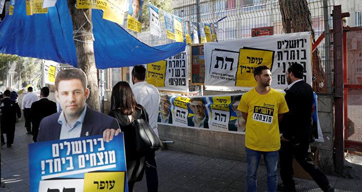 Campaña electoral en Israel