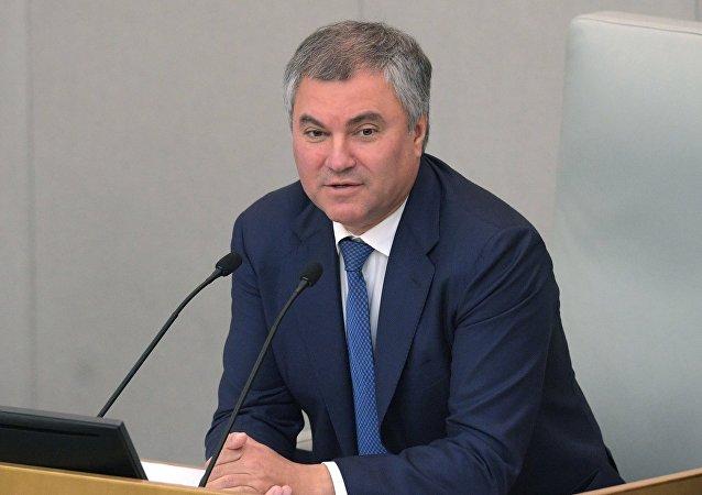 Viacheslav Volodin, presidente de la Duma de Estado de Rusia (archivo)
