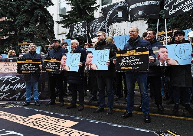 Un mitin en apoyo a Vishinski frente a embajada de Ucrania en Moscú