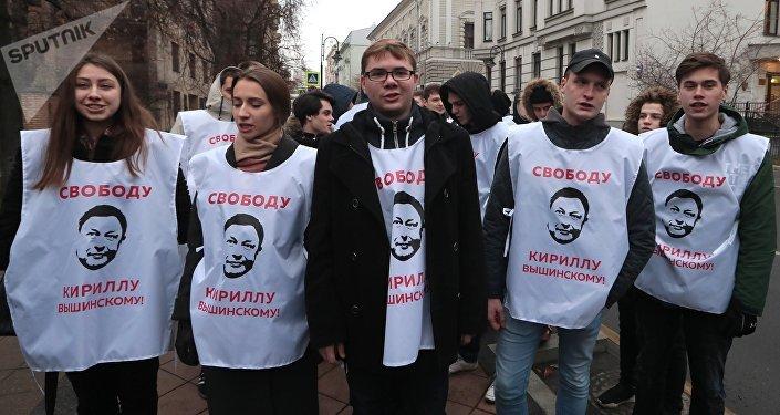 El mitin en apoyo a Vishinski frente a Embajada de Ucrania en Moscú
