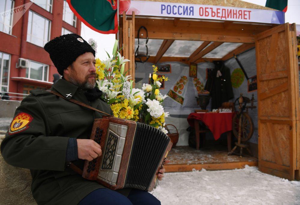 Rusia celebra el Día de la Unidad Popular