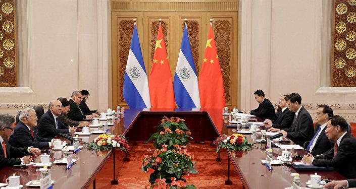 Salvador Sánchez Cerén, presidente de El Salvador, en una reunión en Beijing, China