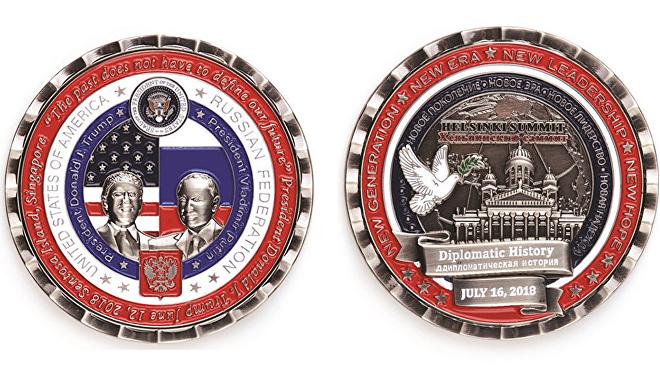 Moneda conmemorativa dedicada al encuentro entre los presidentes de EEUU, Donald Trump, y Rusia, Vladímir Putin, el 16 de julio de 2018 en Helsinki (Finlandia)