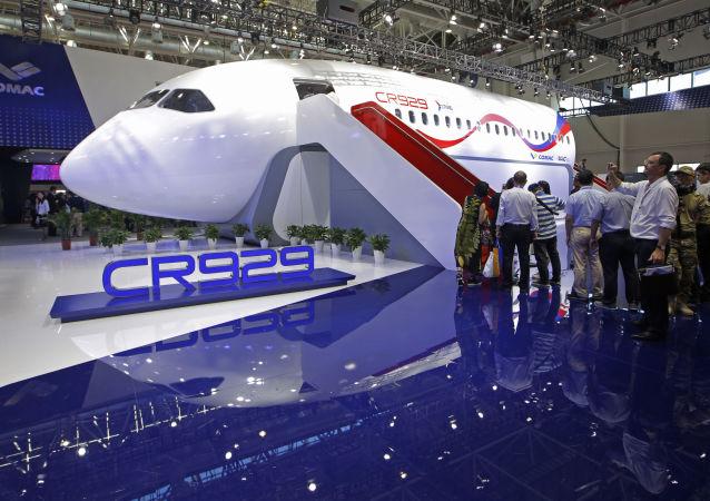 El salón aeronáutico más importante de China