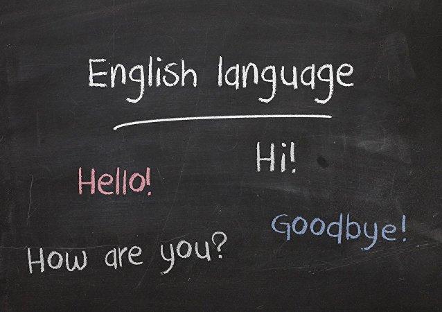 Una pizarra durante una clase de inglés (imagen referencial)