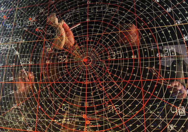 Un radar, imagen referencial