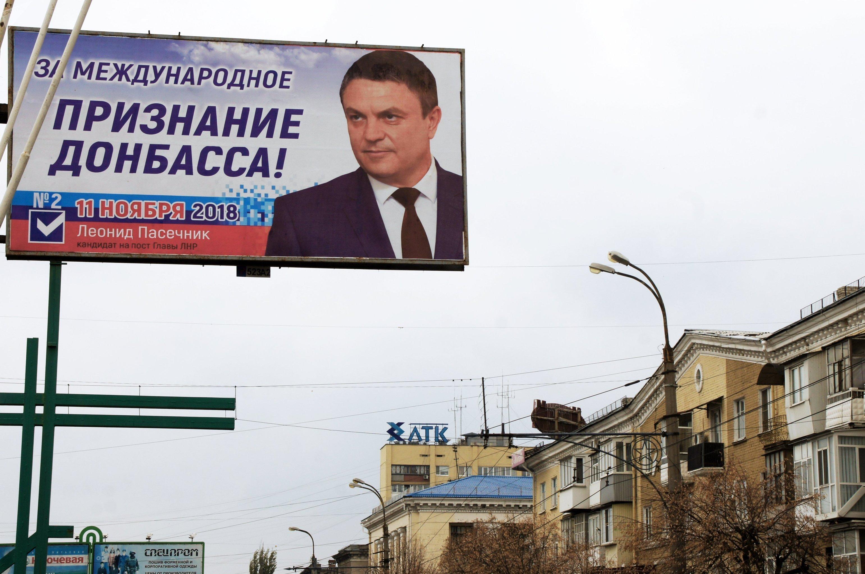 ¡Por el reconocimiento internacional de Donbás!