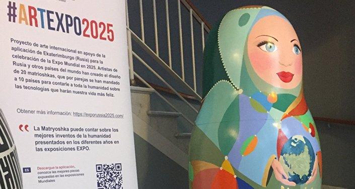 Las 20 matrioshkas son la embajadoras de Ekaterimburgo
