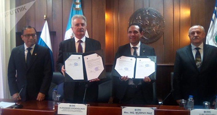 Rusia y Guatemala sellan cooperación enrte dos universidades