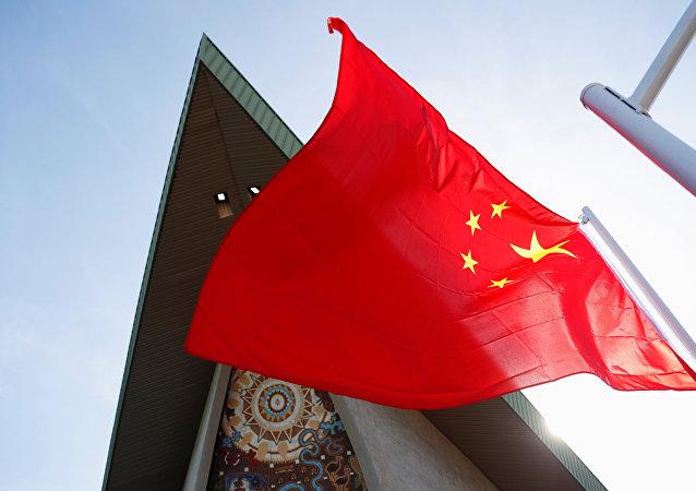 La bandera de China en la cumbre APEC