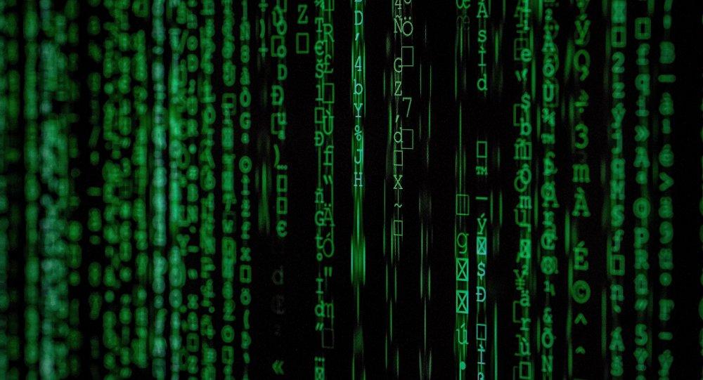 Código digital (imagen referencial)