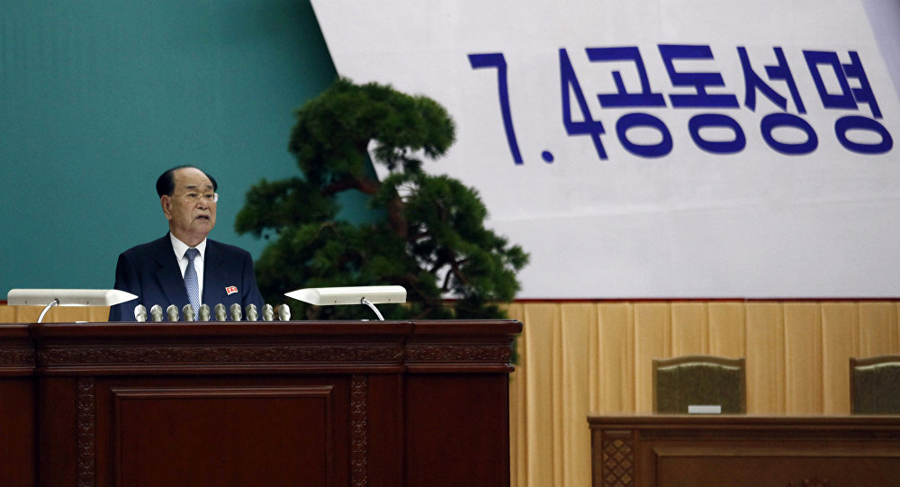 Kim Yong-nam, presidente de la Asamblea Suprema del Pueblo de Corea del Norte