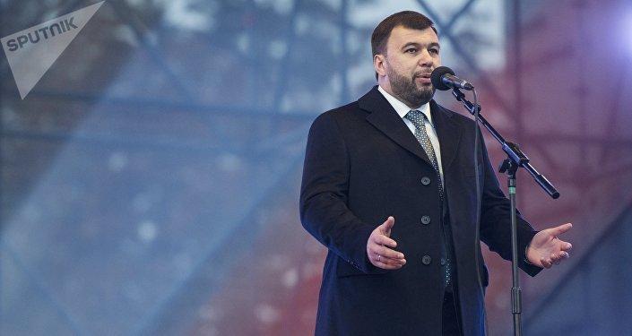 Denís Pushilin, líder de la autoproclamada República Popular de Donetsk (RPD) (archivo)