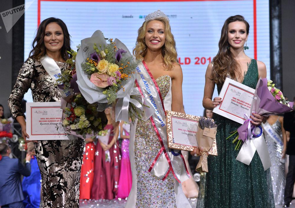 Mrs Bielorrusia 2018: eligen a la mujer casada más bella de todo el país
