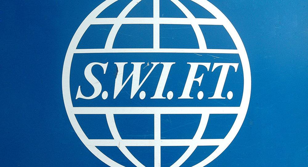 El logo de la Society for Worldwide Interbank Financial Telecommunication (SWIFT)