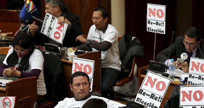 Oposición boliviana en la Cámara de Diputados (archivo)