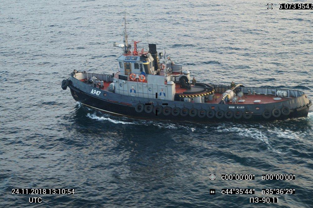 Uno de los buques de Ucrania que realizaron una incursión ilegal en el mar territorial de Rusia