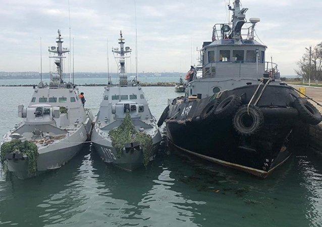 Los buques ucranianos Nikopol, Berdiansk y Yani Kapu detenidos por los guardacostas rusos