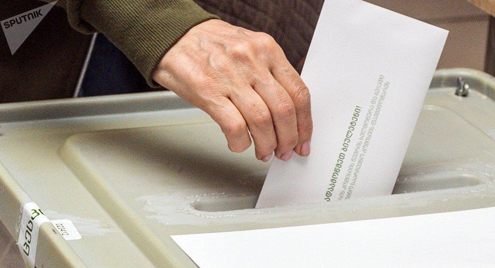 Elecciones en Georgia
