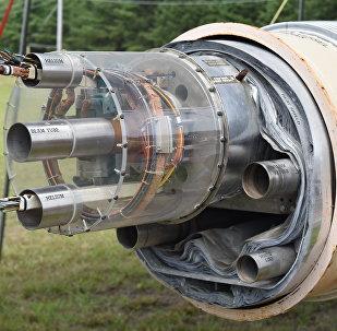 Un arco dipolar magnético del Colisionador de Iones Pesados Relativista (RHIC)