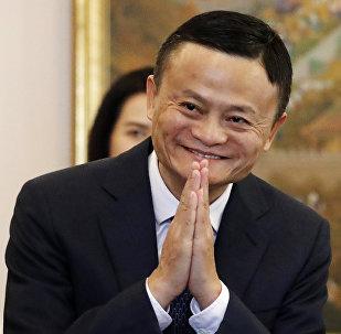Jack Ma, el hombre más rico de China