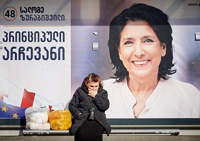 Cartel electoral de la candidata independiente a la presidencia de Georgia, Salome Zurabishvili