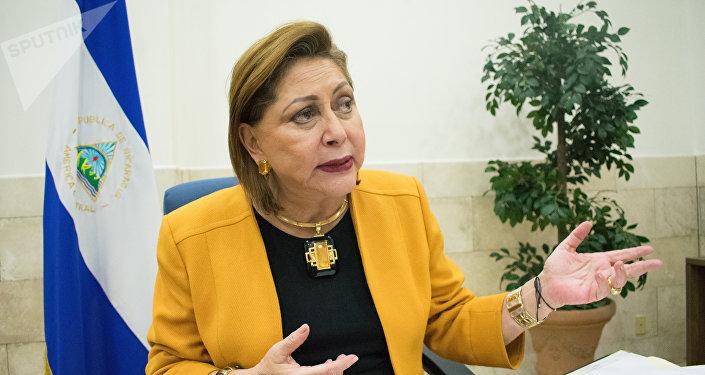 Alba Luz Ramos, presidenta de la Corte Suprema de Justicia de Nicaragua