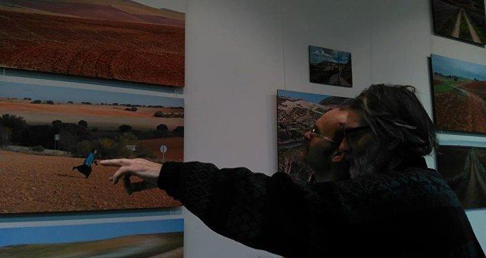 En la exposición