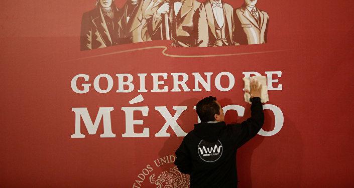 Cartel con el logo del Gobierno de México