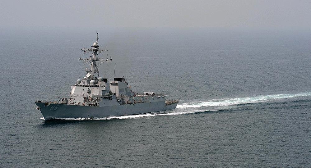Destructor estadounidense USS Mc Campbell