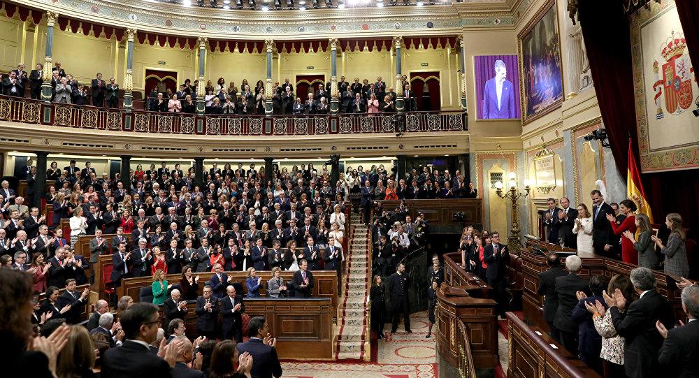 Felipe VI y la reina Letizia presiden el acto de conmemoración del 40 aniversario de la Constitución española en el Congreso