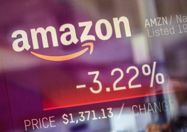 El logo de Amazon