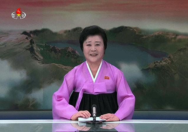 Ri Chun-hee, presentadora de la Televisión Central Coreana