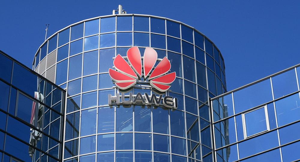Logo de Huawei (archivo)